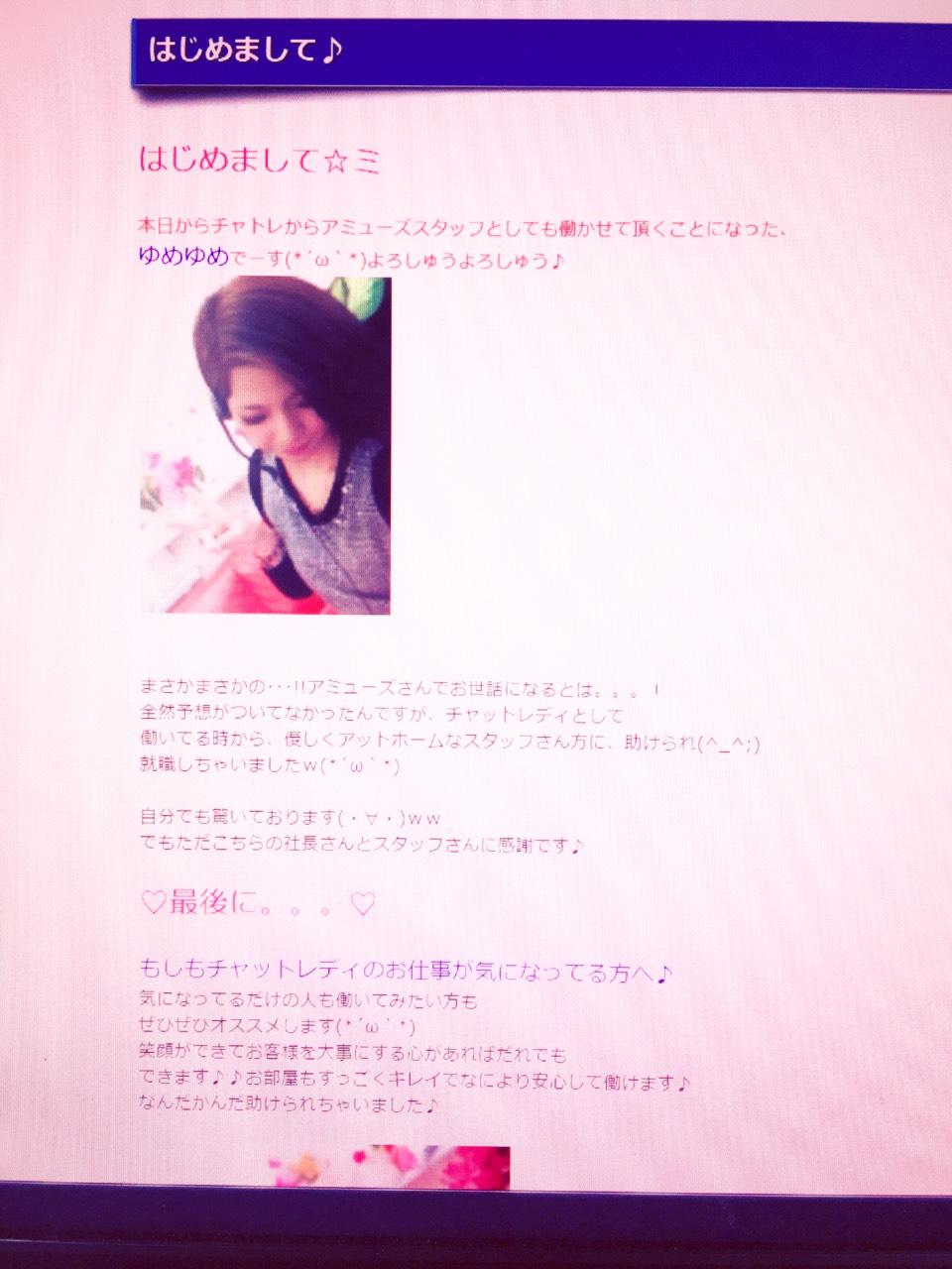 S__3465219.jpg