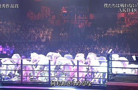 AKB48Aレコ大でアソコ食い込ませパンチラ見せる過激パフォーマンスがww