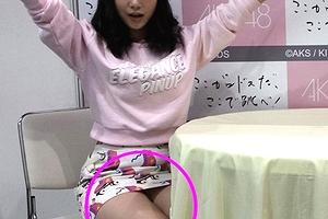 【エロ画像】AKB48,写メ会のミニスカパンチラ率の高さwww