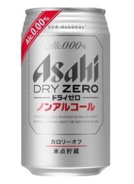 ノンアルコール01