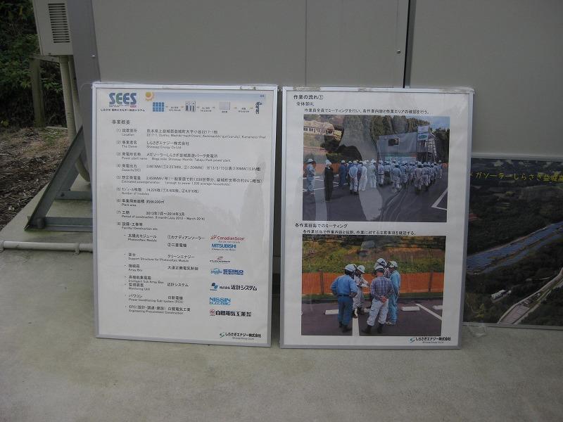 九州見学IMG_1206