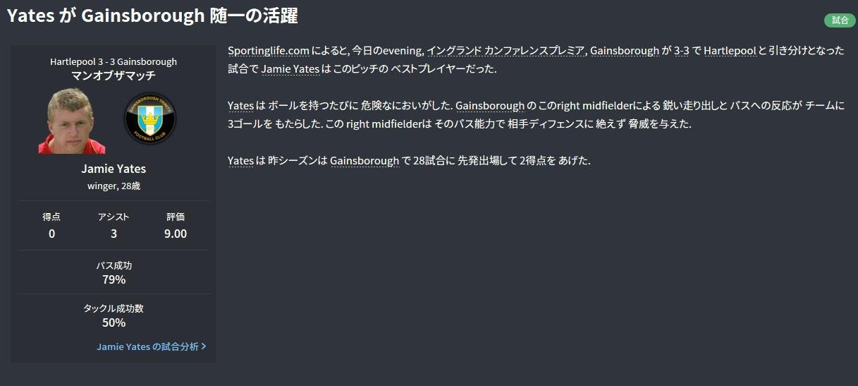2016-03-05_00002.jpg