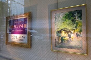 松井IMG_0539