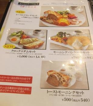 こIMG_0463 - コピー