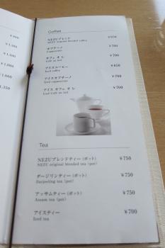 ねIMG_0620 - コピー