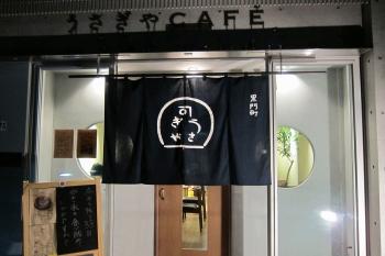 うIMG_0645 - コピー