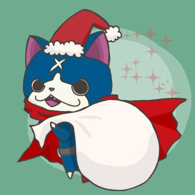 フユニャン クリスマス サンタ イラスト