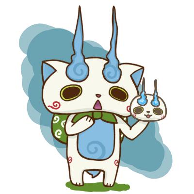 妖怪ぷにぷに コマさん イラスト