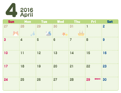 ... ウォッチ 2016年 カレンダー 4月 : カレンダー 印刷 シンプル : カレンダー