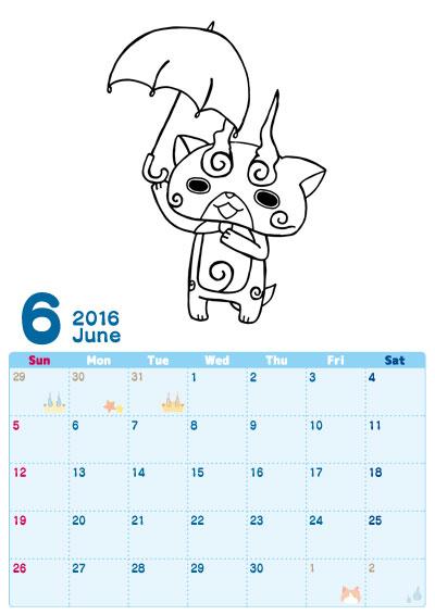 妖怪ウォッチ ぬりえ カレンダー 6月 無料