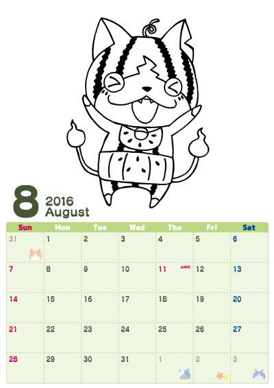 妖怪ウォッチ ぬりえ カレンダー 2016 8月 スイカニャン