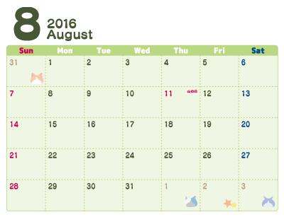 カレンダー カレンダー シンプル 無料 : ... ウォッチ 2016年 カレンダー 8月