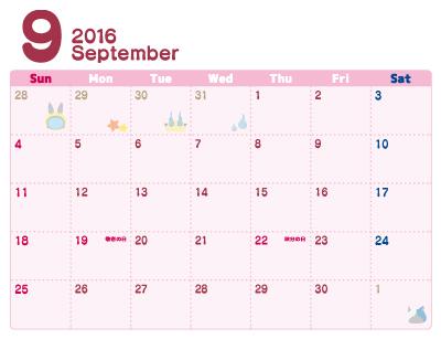妖怪ウォッチ カレンダー 9月 2016 無料