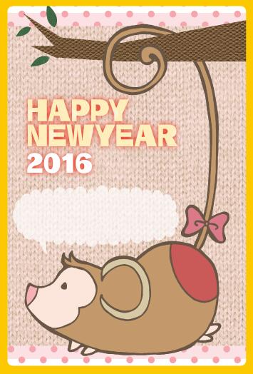 年賀状 モンハン サルプーギー 2016 吹き出し メッセージ