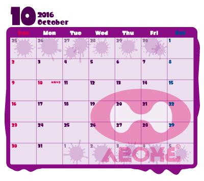 スプラトゥーン 2016年 カレンダー 10月 アロメ