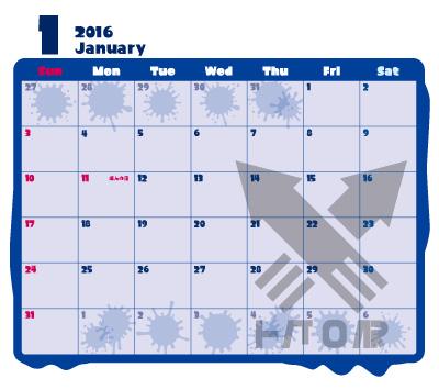 スプラトゥーン 2016年 カレンダー 1月 バトロイカ