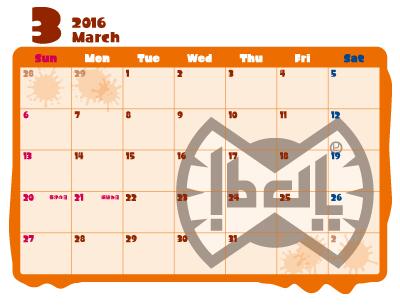 スプラトゥーン 2016年 カレンダー 3月 ホタックス