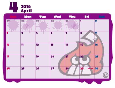 スプラトゥーン 2016年 カレンダー 4月 ホッコリー