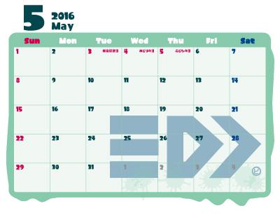 スプラトゥーン 2016年 カレンダー 5月 ヤコ