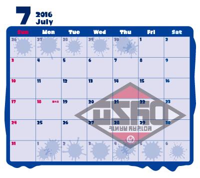 スプラトゥーン 2016年 カレンダー 7月 エゾッコ