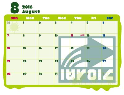 スプラトゥーン 2016年 カレンダー 8月 アイロニック