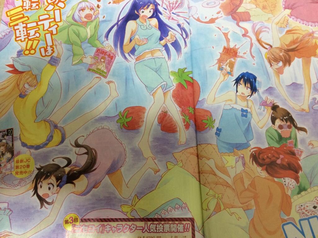 ネットビのアニメ・漫画・IT コンピュータブログ , FC2