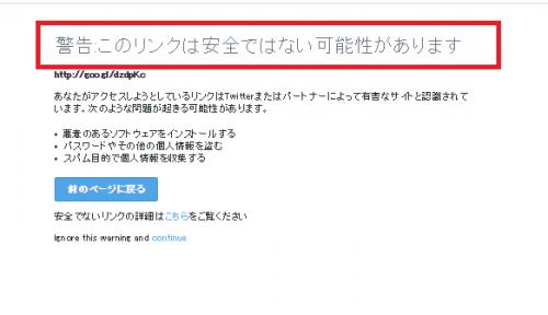 SnapCrab_NoName_2015-11-13_13-33-10_No-00.png