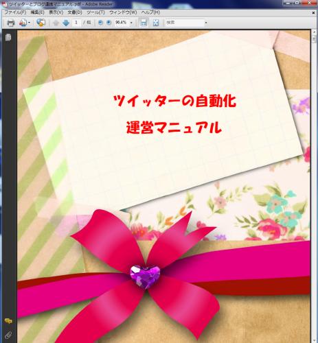 SnapCrab_NoName_2015-11-14_18-0-29_No-00.png