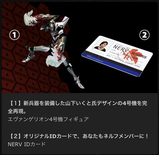 eva_2015_j1s_13_b_050.jpg