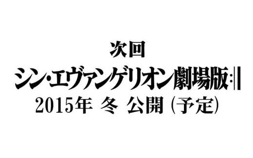 eva_2015_wok_6_f_40_26020.jpg
