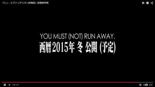 eva_2015_wok_6_f_40_26110.jpg