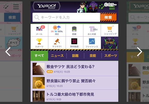 eva_2015_wok_6_f_40_26116.jpg