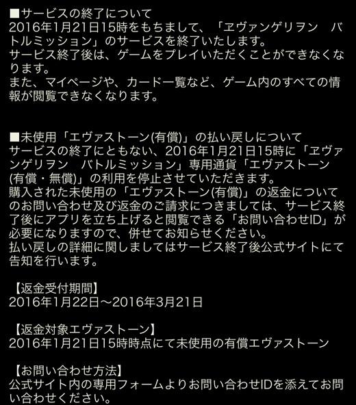 eva_2015_wok_6_f_40_26232.jpg