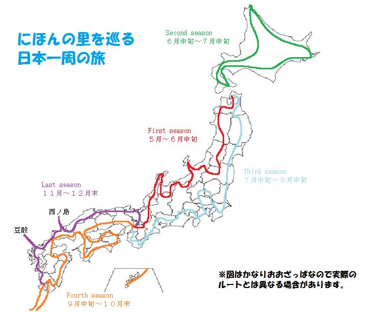 ルート概略図