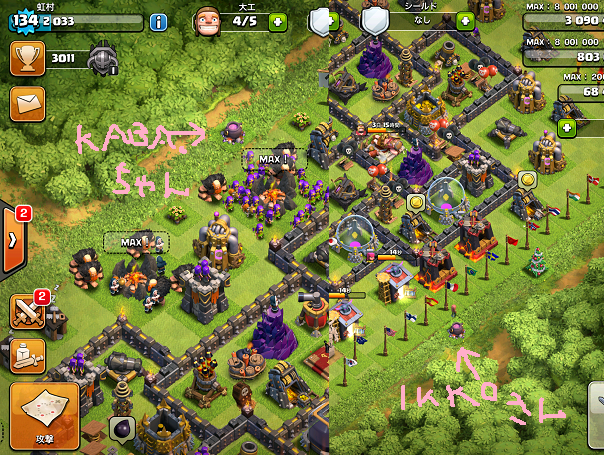 COC_20151101_02.png