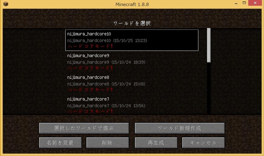 minecraft_20151025_01.jpg