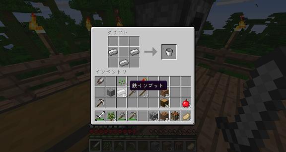 minecraft_20151025_04.png