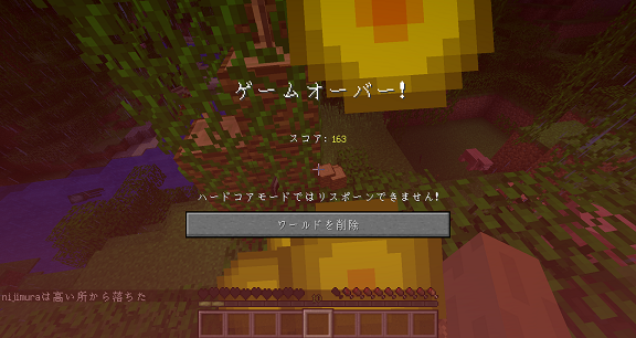 minecraft_20151025_06.png