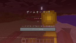 minecraft_20151026_01.png
