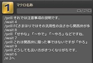 ffxiv_20151106_202544.jpg
