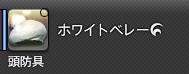 ffxiv_20151116_024319.jpg