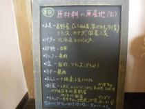 IMGP4510.jpg