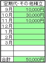 201511tsu.jpg
