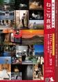 横浜赤レンガ倉庫 ねこ写真展
