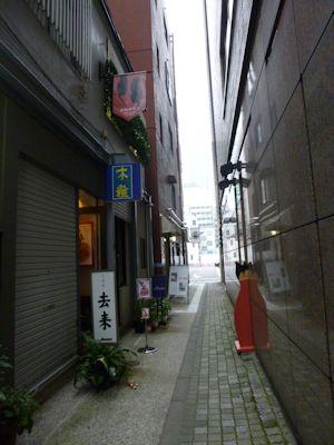 京橋のメゾンドネコ