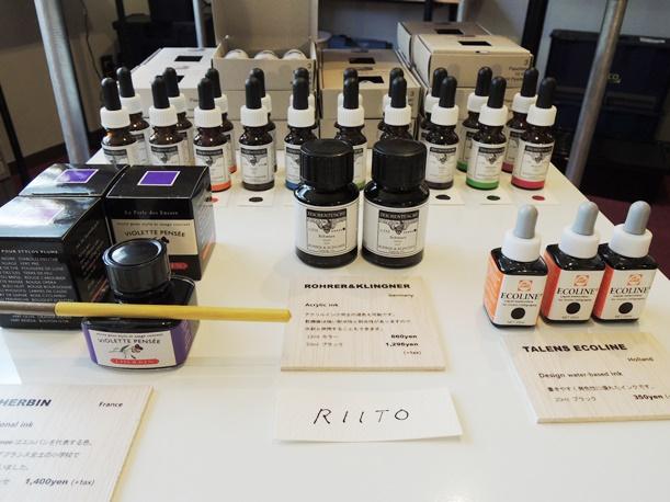 riito-2.jpg