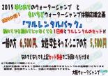 summer2015_20151023174702998.jpg