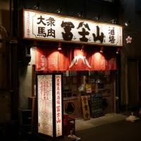 fujisan_suidobashi1