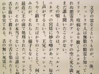 ichihara_asabakatsumiten07