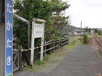 katuura_travel14